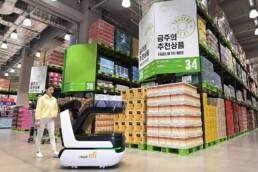 autonomous shopping cart